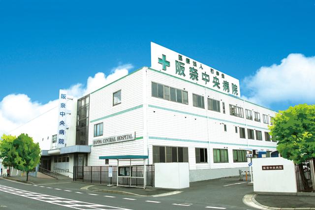 阪奈中央病院の外観